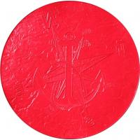 Proline Stamps Mariner's Medallion