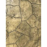 Proline Stamps Chesapeake Random Stone - Sanded Grout Seamless Magnetic Stamps
