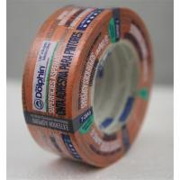 Blue Dolphin Rough Surface Exterior Tape